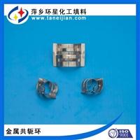 不锈钢拉西环/不锈钢304共轭环填料