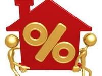 上海房屋抵押贷款能贷款多少
