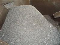 番禺坑头废不锈钢管材回收价格-废铜回收利用价值