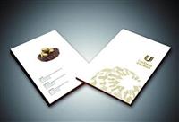 北京纸盒印刷的公司
