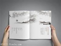 北京印刷公司联系方式