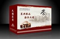 北京印刷公司排名