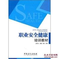 北京印刷图书公司