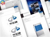 北京印刷公司排行榜