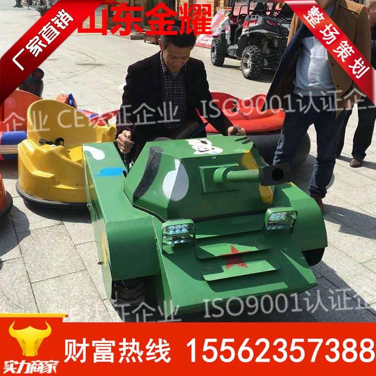 人生的真正欢乐是玩坦克车 全自动油电混合越野坦克车