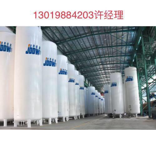 50立方低温液体储罐液氮液氩液氧储罐价格