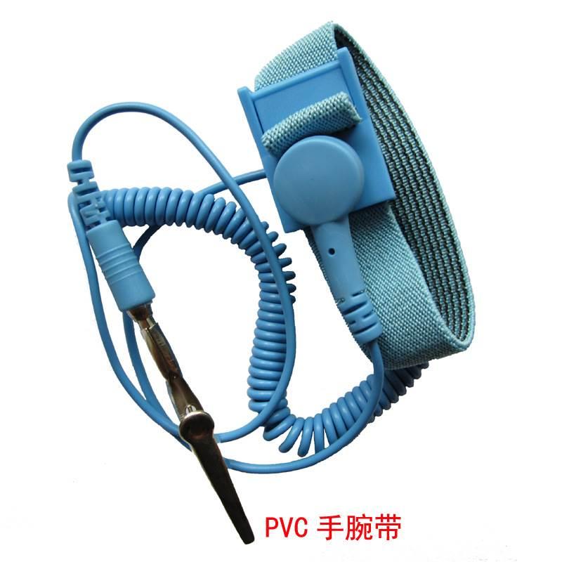 电子厂专用防静电手环 带线防静电腕带 pvc静电环静电带