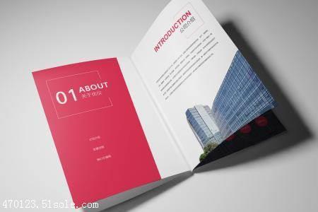 北京印刷招聘