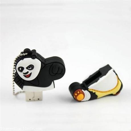 成都市大熊猫纪念U盘