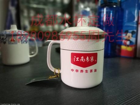 供应成都批发陶瓷杯子、定做陶瓷礼品杯