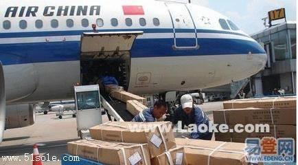 北京DHL国际快递 每票单独报关费用是多少