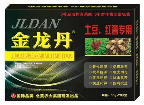 金龙丹土豆、红薯专用叶面肥调节剂