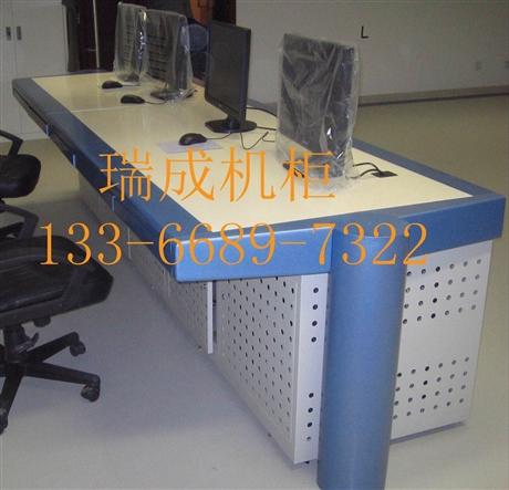 厂家直销监控操作台 指挥中心调度台 监控台安防设备柜控制台