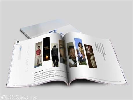 北京杂志印刷公司