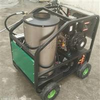大庆闯王CWCC-200野外工业重油污 高压冷热水清洗机 参考价格