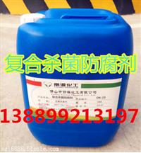 丙烯酸涂料防腐剂 丙烯酸防腐剂