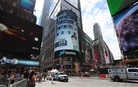 雄县水滴传播有限公司 携手纳斯达克大屏幕 带您走向世界