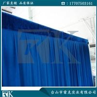 靛藍色豪華經典金絲絨幕布