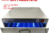 LED紫外线UV固化箱 手机屏维修固化灯箱 UV胶水油墨烤箱