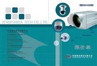 青岛印刷手提袋制作