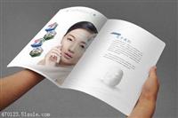 北京公司画册印刷设计