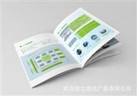 北京印刷学院继续教育学院