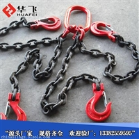 链条/链条索具/起重吊具/不锈钢链条