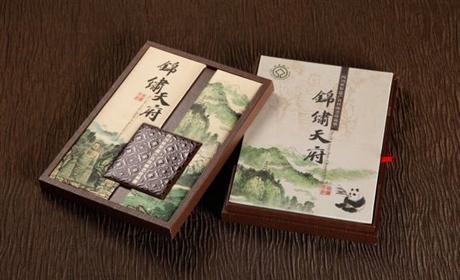 大熊猫丝绸邮票册 成都印象锦绣天府邮票纪念册