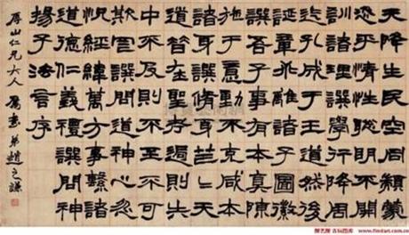 2018年赵之谦书法怎么做权威