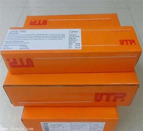 原装德国UTP CELSIT V钴基合金堆焊焊条ECoCr-A焊条