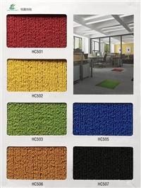 办公室地毯销售铺装拼块办公地毯