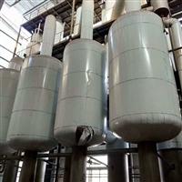 二手不锈钢蒸发器 高强度蒸发器转让