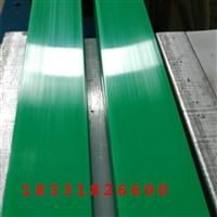 塑料垫条#佛山塑料垫条#塑料垫条生产厂家