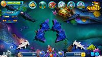 星力捕鱼 手机捕鱼游戏平台 正好捕鱼平台