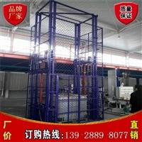 工业货梯厂价直销佰旺牌GYHT型工业工厂厂房液压货梯