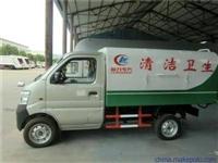 广东阳江长安密封垃圾车价格