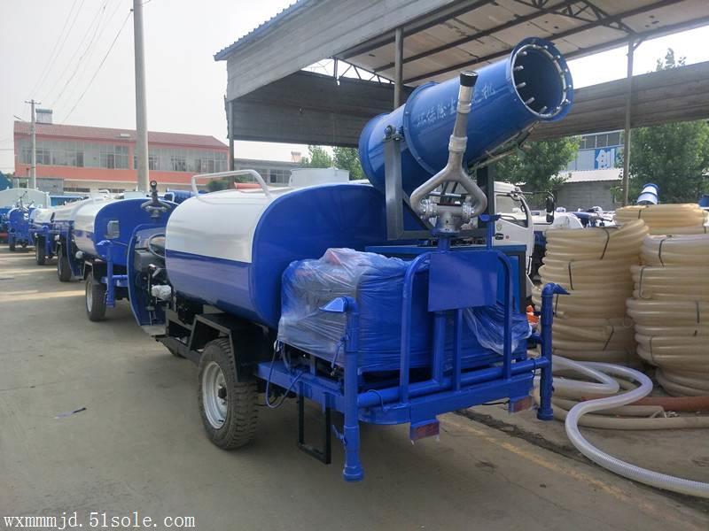 苏州三轮洒水车、三轮雾炮洒水车厂家