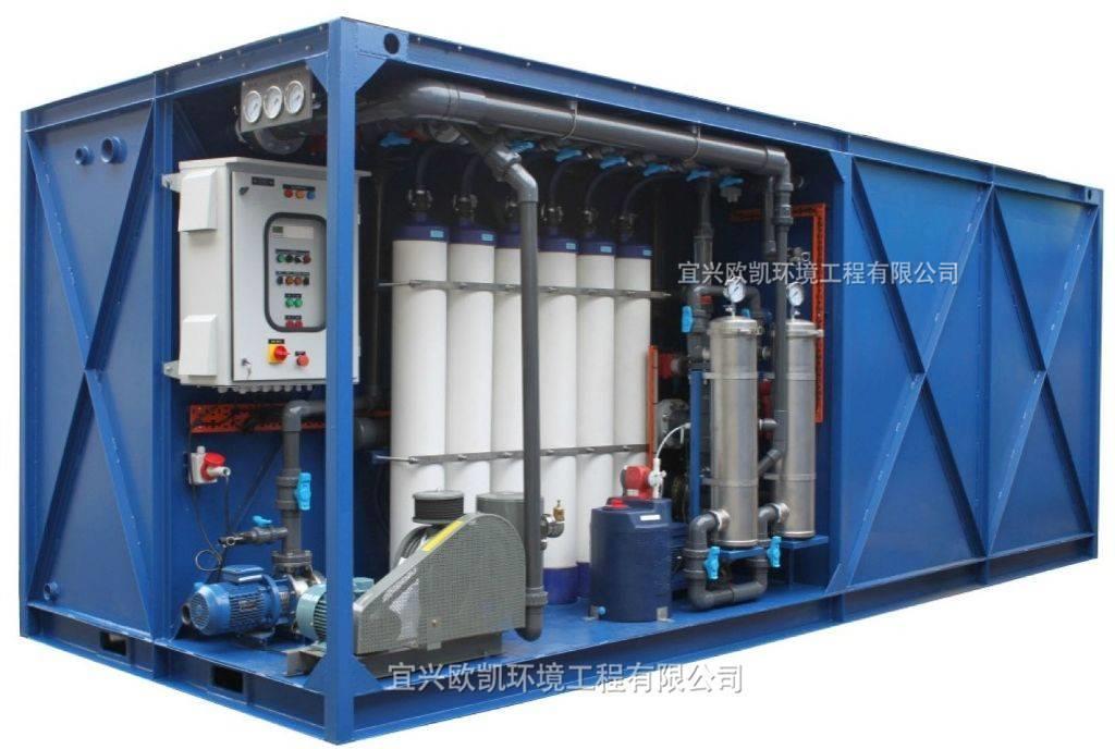 污水处理一体化设备-宜兴欧凯环境工程有限公司