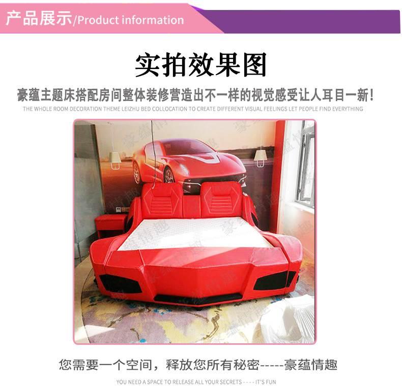 水床床夫妻床多功v水床方型床主题教师情趣床情侣合欢床漫画女情趣公寓汽车图片