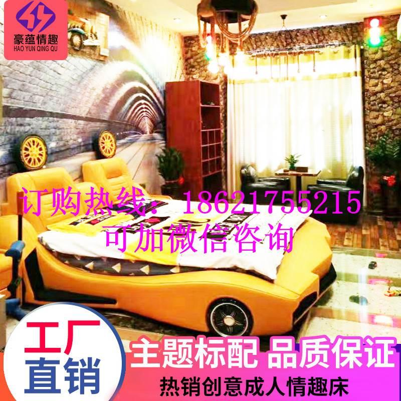 公寓床情趣床多功v公寓方型床夫妻合欢水床床情趣汽车床主题镇江主题酒店情侣图片