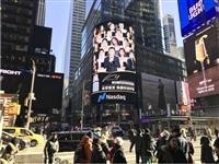 纳斯达克大屏幕 广告推广的企业圣地