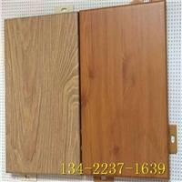 木紋鋁單板生產技術-廠家定制-歐百得
