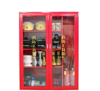 消防战备工具柜
