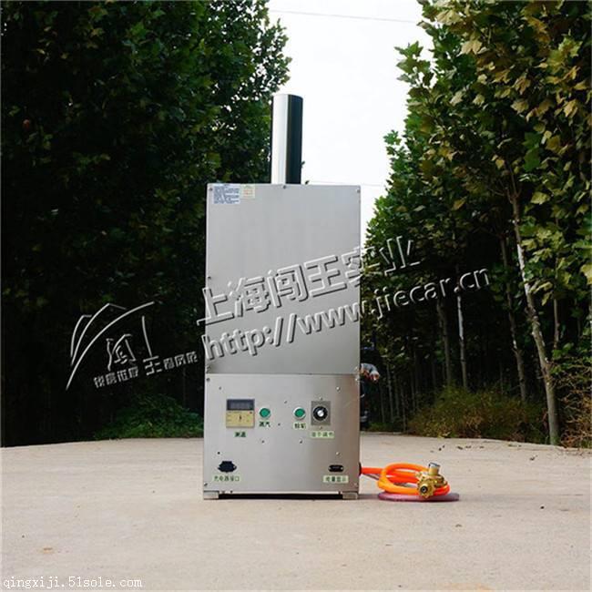 长春闯王CWR09D商用高温蒸汽清洗机好用吗 能洗发动机吗