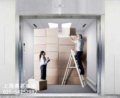 西尼3000kg有机载房载货电梯维修保养
