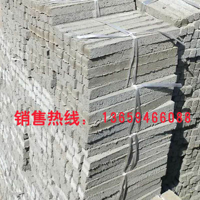 供西宁水泥垫块和青海钢筋垫块