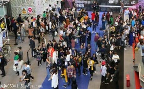 2019中国北京国际3D打印及增材制造展览会