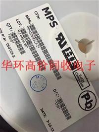 上海高价电子回收华环专业