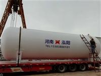 LNG储罐,液化天然气储罐
