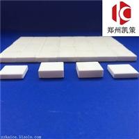 博猫彩票陶瓷片 磨煤机用氧化铝陶瓷片 陶瓷衬板